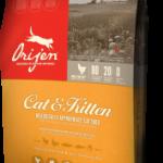 Orijen Cat & Kitten Dry Cat Food 5 Lbs